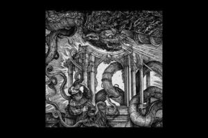 Yaldabaoth – That Which Whets the Saccharine Palate (2020) (New Full Album)