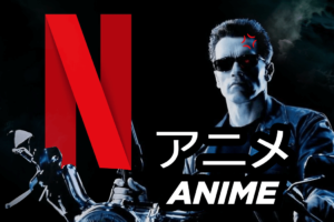 'Coming Soon: The Terminator Anime Series in Development at Netflix'