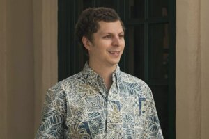 'Coming Soon: Michael Cera Boards Amy Schumer Hulu Comedy Life & Beth'