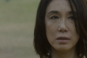 Review: A GIRL MISSING, Freedom of Expression