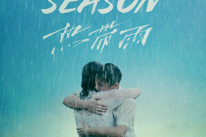 Review: WET SEASON, Immersive Slice of Life in Singapore