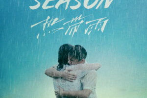 Singapore's WET SEASON Heading to U.S. Theaters