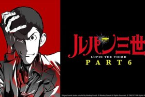 'Coming Soon: Lupin the Third Special Engagement Announced for Theaters'